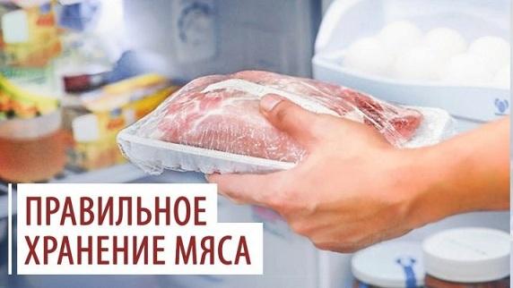 govyadina-harakteristika-sovety-po-vyboru-i-prigotovleniyu-osobennosti-upotrebleniya-27