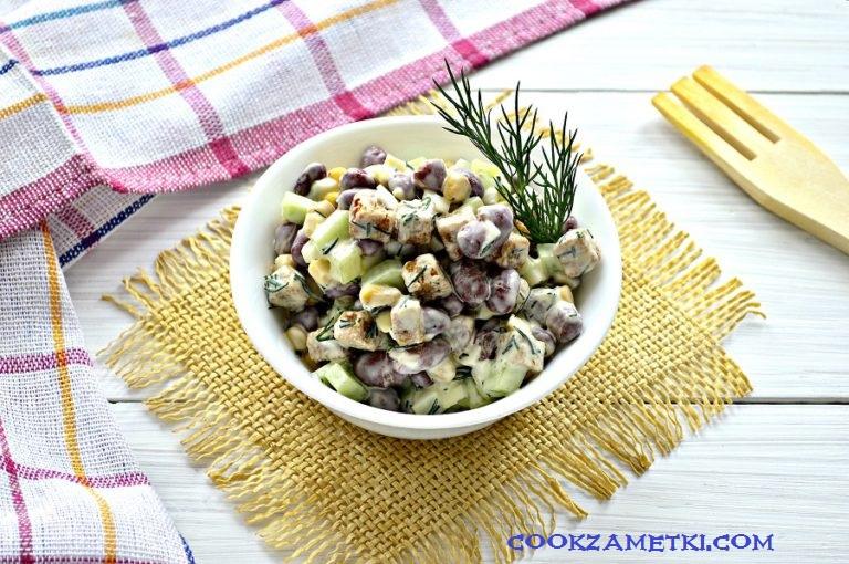 Салат с сухариками, фасолью и кукурузой.