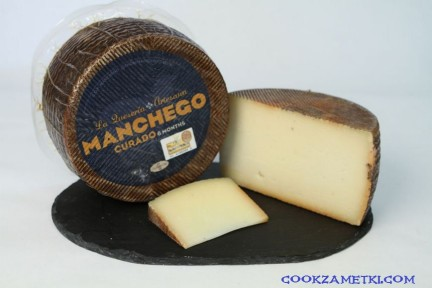 Рецепт сыра Манчего.