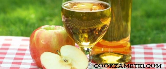 vino-iz-abrikosov-3