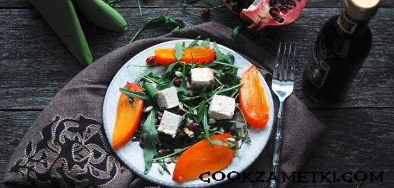 salat-s-hurmoj-4