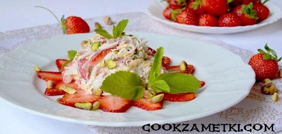 salat-s-mandarinami-8-1