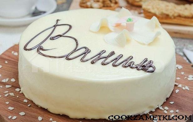 vanilnyj-tort