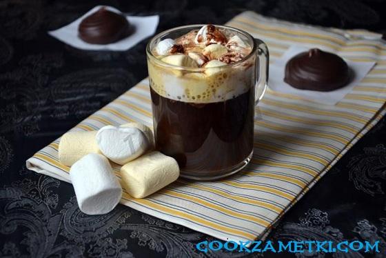 Кофе с маршмеллоу.